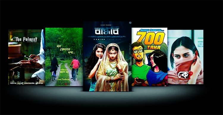 iflix unveils Soptaher Shesh Golpo