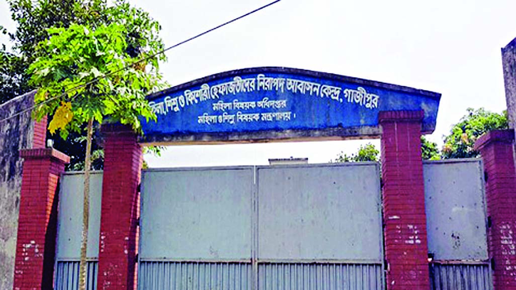 17 girls escape from Gazipur detention centre: 12 picked up again, 5 still missing