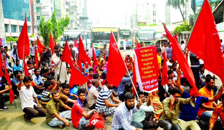 Rights groups reject minimum wage at Tk 8000 for RMG workers: Threaten to lodge countrywide protests