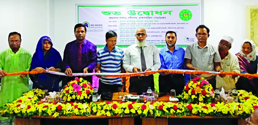 Abed Ahmed Khan, Head of Agent Banking Division of Al-Arafah Islami Bank Limited, inaugurating its 164th Agent Banking Outlet at Krisnanagor Bazar in Nabinagar in Brahmanbaria recently. Nabinagar Branch Manager of the Bank Md. Abdul Matin Patwary and local elites were also present.