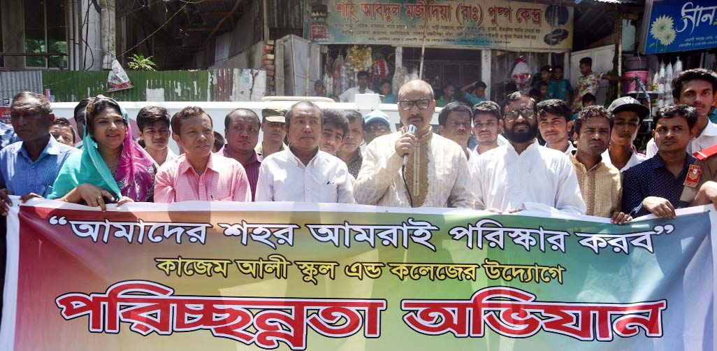CCC Mayor A J M Nasir Uddin led a rally marking a cleanness drive arranged by Kazim Ali  School and College on Sunday.