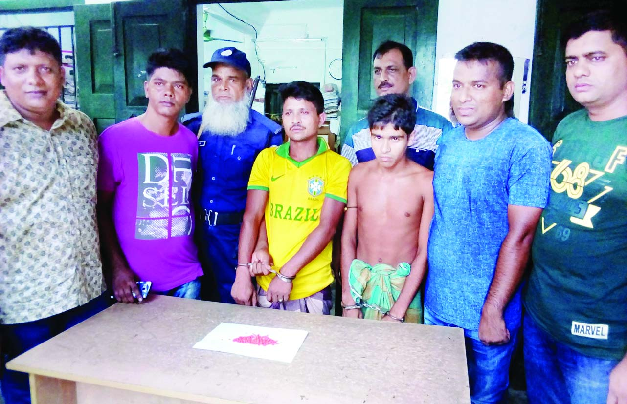BAMNA ( Barguna): Two persons were arrested from  Purbo Laxmipura Village in Bamna Upazila with 25 pieces of Yaba tablets on Monday.