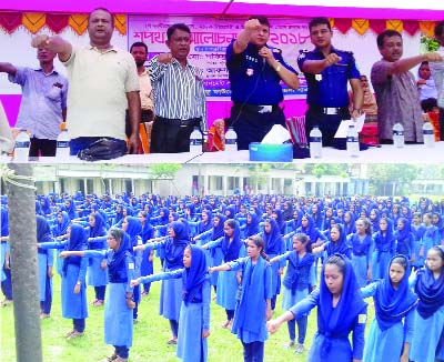KISHOREGANJ:  An oath taking ceremony on anti- drug and  traffic rules was held at Pakundia Govt  high School premisers orgained by  People Development Process, a  Voluntary Organisation on Wednesday. Among others, Shafiqul Islam, SP, Shafiqul Alam Sarker, AD, BRTA and  Afsar Uddin Ahmed, Headmaster of school were present in the programme.