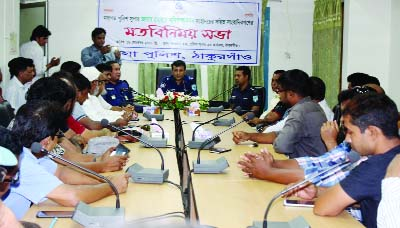 THAKURGAON: Md Moniruzzaman, newly - posted SP of Thakurgaon speaking at a view exchange meeting with journalists at SP's Conference Room on Wednesday.