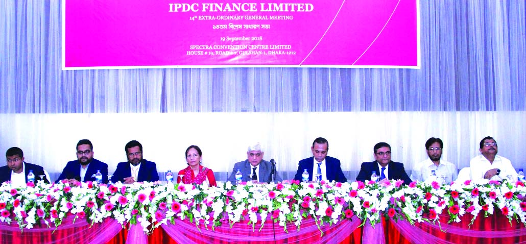 Mominul Islam, Managing Director of IPDC Finance Limited, presiding over its 14th Extraordinary General Meeting (EGM) at a convention centre in the city recently. Top official and a large number of shareholders of the company were also present.