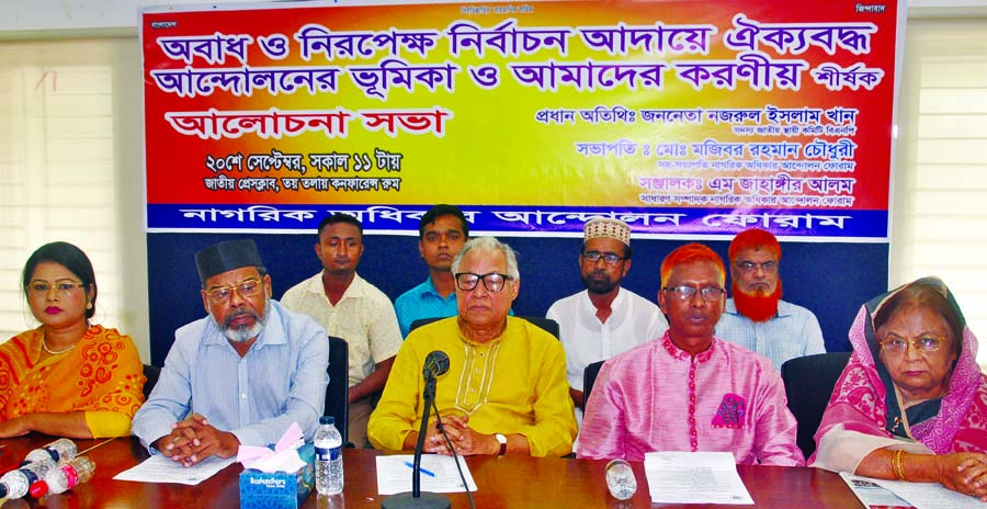 BNP Standing Committee Member Nazrul Islam Khan speaking at a discussion on 'Role of United Movement for Fair Election and Our Responsibility'organised by Nagorik Adhikar Andolon Forum at the Jatiya Press Club on Thursday.