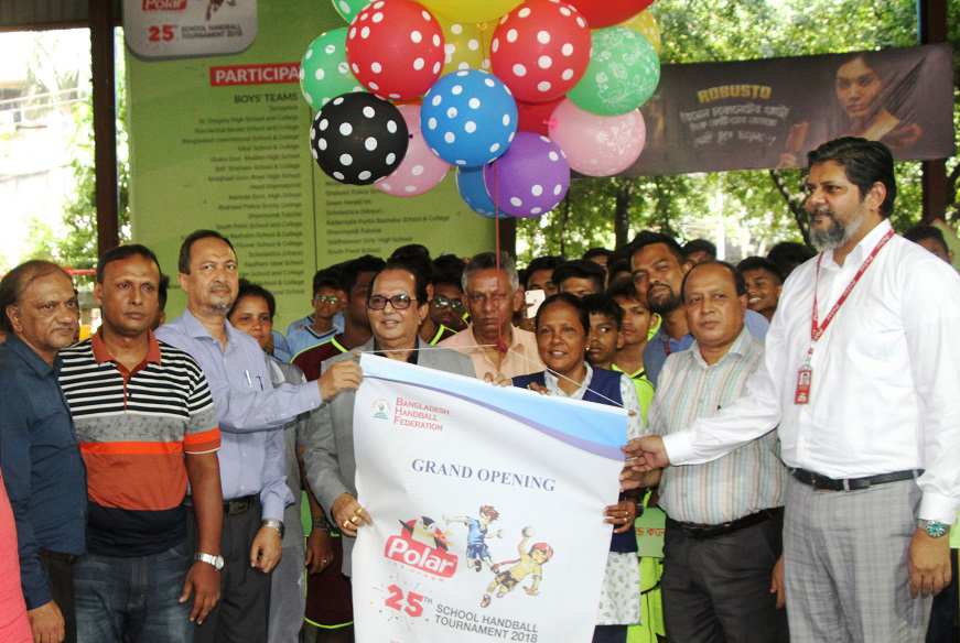 State Minister for Youth and Sports Dr Biren Sikder inaugurating the Polar Ice Cream 25th School Handball (Boys' & Girls