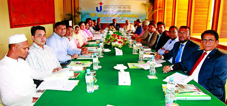 Md. Aminuzzaman Bhuiyan, Chairman of Union Insurance Co. Ltd, presiding over its Annual General Meeting at a hotel in the city on Thursday. The Founder Chairman of the Company Muzaffar Hossain Paltu, other directors, shareholders and Chief Executive Officer Talukder Md. Zakaria Hossain and Company Secretary Md.  Iqbal Rashidi were also present.