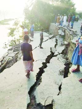 Dhaka-Pirojpur via-Tungipara, Chitalmari  Road eroded