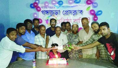 GANGACHARA (Rangpur): A cake cutting ceremony was held in observance of the 32nd founding anniversary of Gangachara Press Club  on Wednesday.