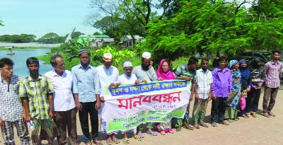 KISHOREGANJ :  Safe River Movement, Kishoreganj District Unit formed a human chain  to save  rivers from grabbing and pollution  on Saturday.