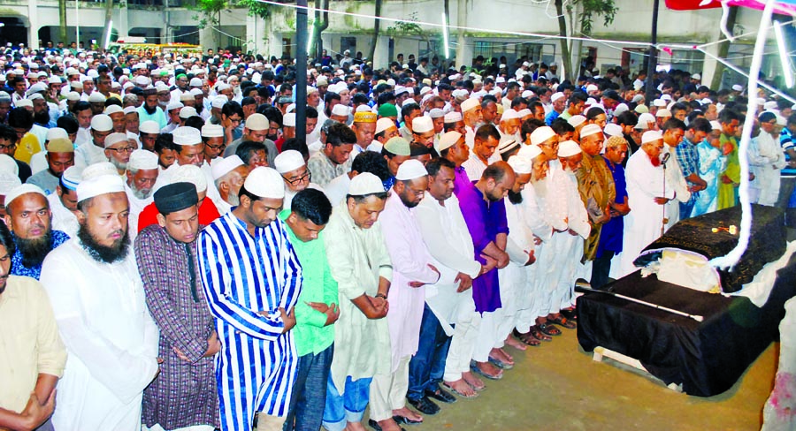 The 2nd Namaj-e-Janaza of Panel Mayor of Dhaka North City Corporation (DNCC) Alhaj Osman Gani was held at the city's Badda Alatunnessa High School ground yesterday.