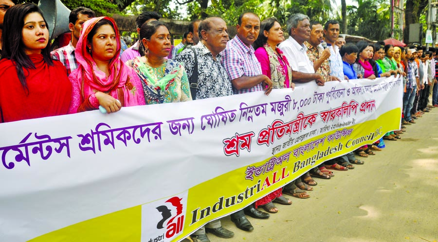 All Industrial Bangladesh Council formed a human chain in front of the Jatiya Press Club yesterday demanding measures to increase lowest minimum wage Tk 8000 declared for garments workers recently.