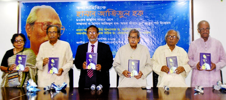 National Professor Anisuzzaman seen among others at the cover unveiling ceremony of a book marking the 80th birthday of  eminent writer  Hasan Azizul Haq organised by Bangladesh Culture at Jatiya Press Club yesterday.