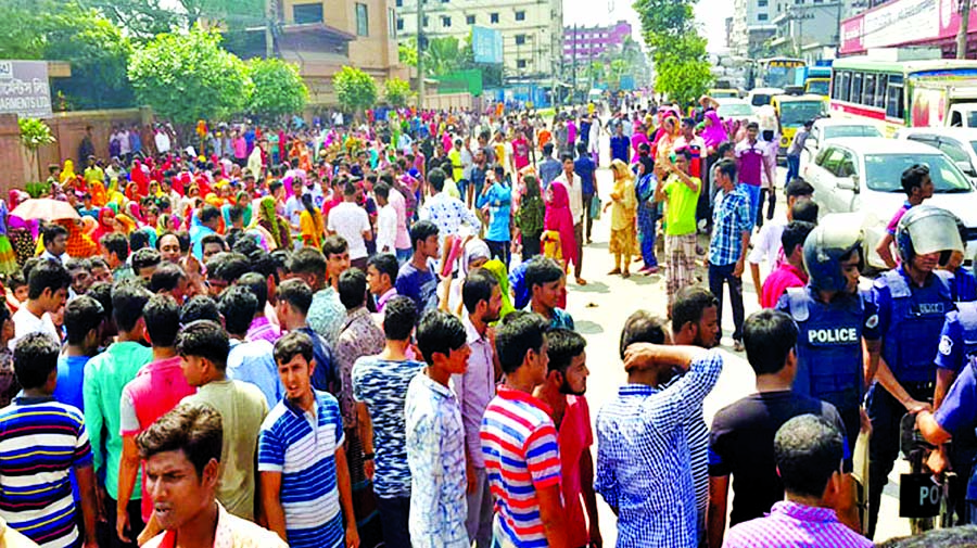 Demo for drinking water in Gazipur