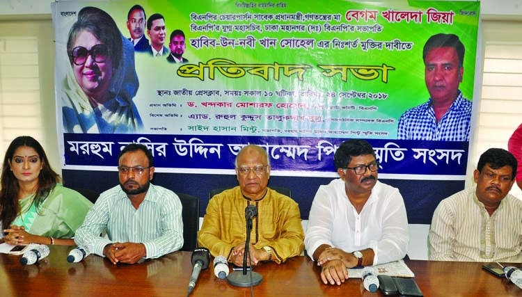 BNP Standing Committee Member Dr Khondkar Mosharraf Hossain, among others, at  a protest rally organised by Late Nasir Uddin Ahmed Pintu Smriti Sangsad at the Jatiya Press Club on Monday demanding unconditional release of BNP Chief Begum Khaleda Zia and its Joint Secretary General Habib Un Nabi Khan Sohel.