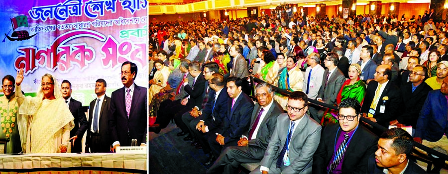 Prime Minister Sheikh Hasina addressing a reception accorded to her by the expatriate Bangladeshis at a hotel in New York on Sunday.