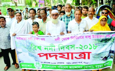 BOGURA:  Bangladesh Paribesh Andolon, Bogura District Unit brought out a rally on the occasion of the World Rivers Day yesterday.
