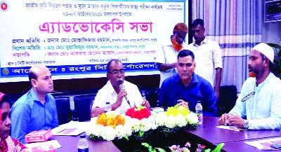 RANGPUR: Mustafizur Rahmna Mustafa, Mayor, Rangpur City Corporation addressing an advocacy meeting  on Sunday to make the National Worm Control Week and Health Check- up of students from October 1 next in the city  a success as Chief Guest.