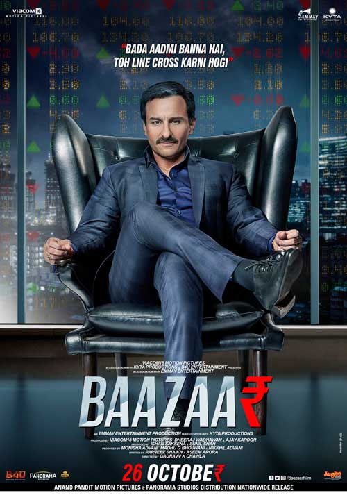 Baazaar Trailer asks you to cross the line to win the game!
