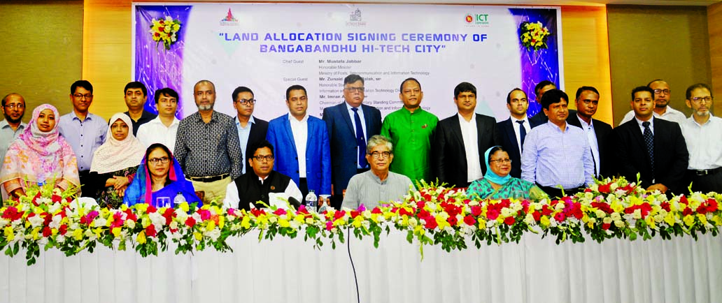 Bangabandhu Hi-Tech City to create 25,000 jobs