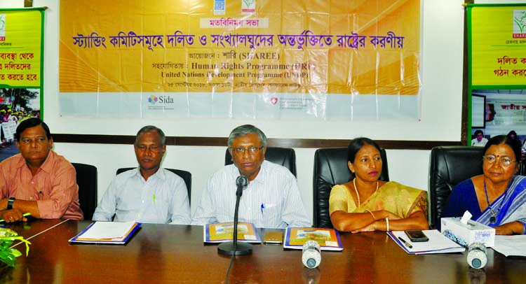 Chairman of the National Human Rights Commission Kazi Reazul Haque speaking at an opinion sharing meeting on 'Role of the State to Include Minorities and Dalit People in Standing Committees' at the Jatiya Press Club on Tuesday.