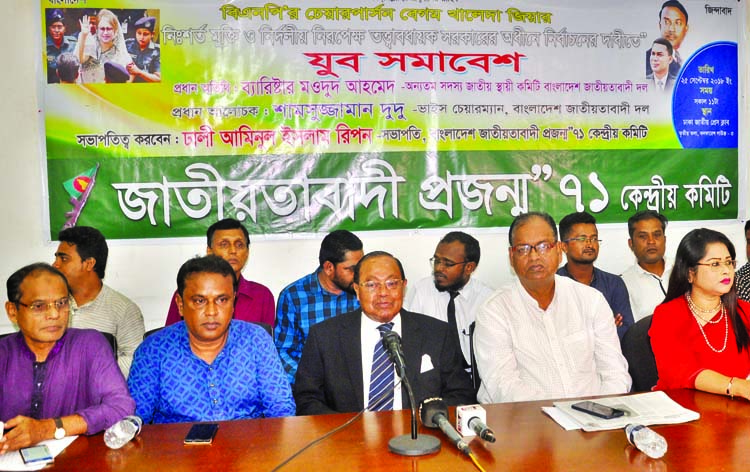 BNP Standing Committee Member Barrister Moudud Ahmed, among others, at a youth rally organised by Jatiyatabadi Projanmo '71 at the Jatiya Press Club on Tuesday demanding release of BNP Chief Begum Khaleda Zia  and election under impartial caretaker government.