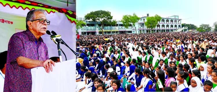 President Abdul Hamid addressing a mass reception accorded to him at President Abdul Hamid Government College ground at Itna Upazila in Kishoreganj on Tuesday.