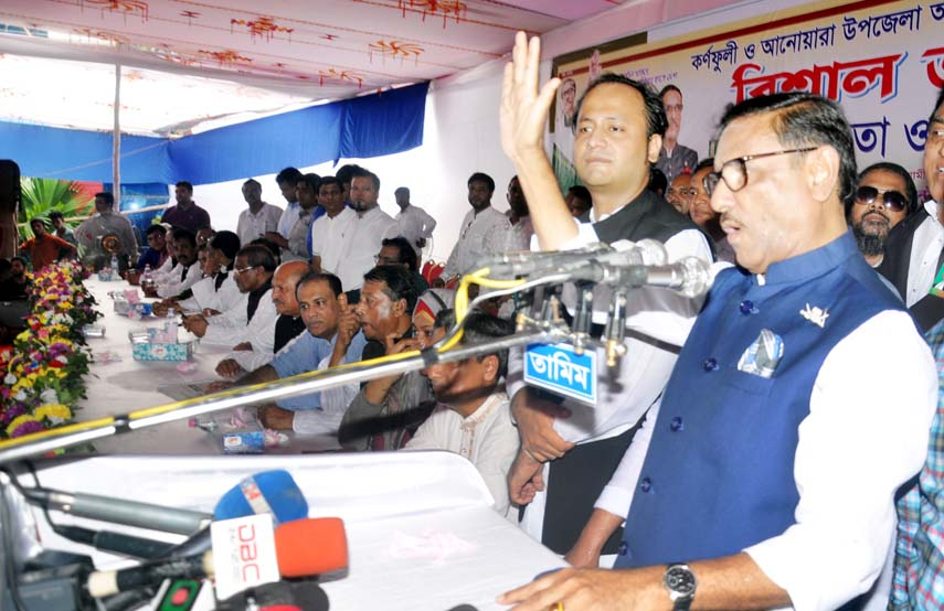 Road Transport and Bridges Minister  Obaidul Quader addressing  an election campaign rally at  Anowara area in Chattogram city yesterday.