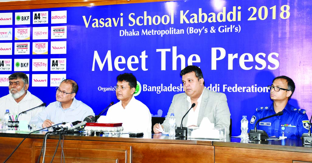 School Kabaddi meet begins today