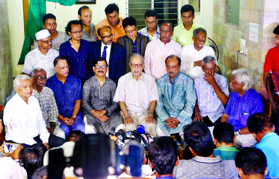 BNP asked to pick either Jamaat or Badruddoza's Bikalpadhara for alliance