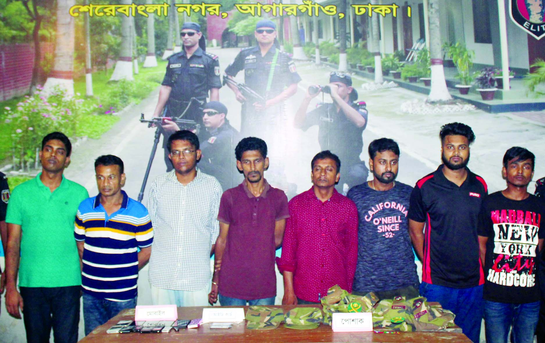 Eight people including two fake army Major were arrested by RAB-2 from in front of the Passport Office in city's Sher-e-Bangla Nagar on Tuesday.