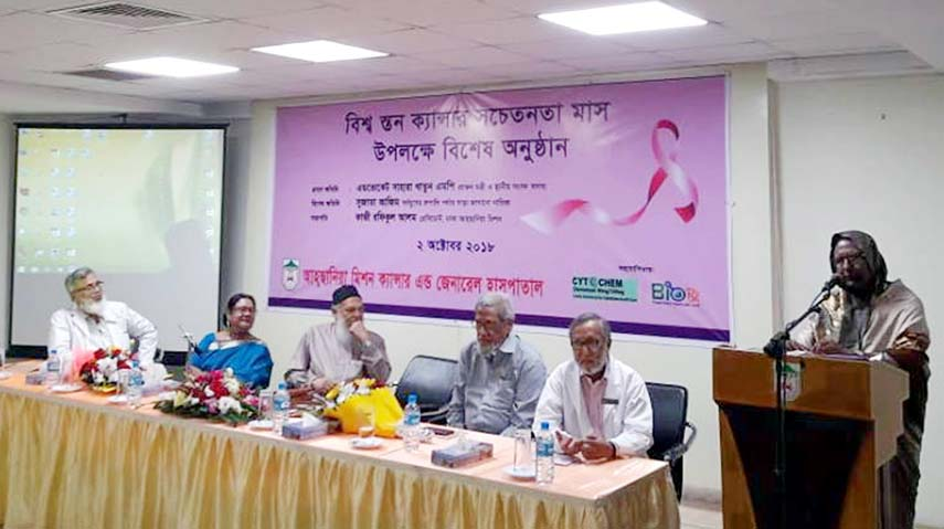 70pc women suffering  from breast cancer die sans treatment