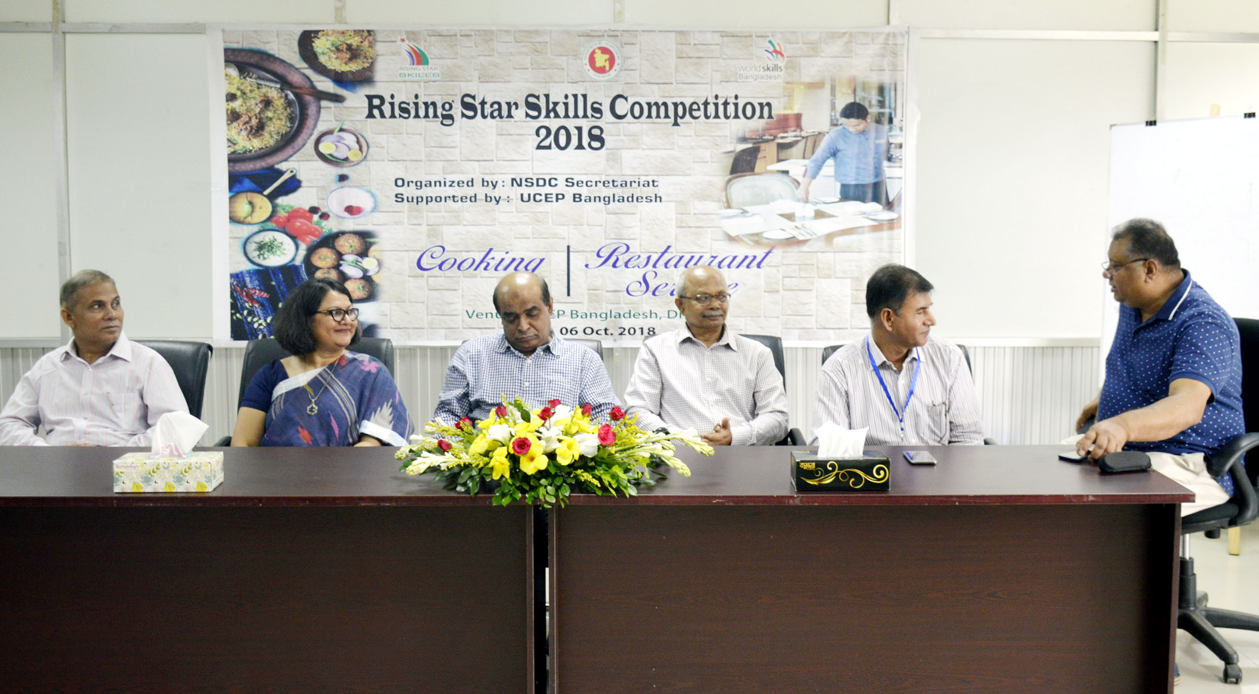 BD preparing for world skills competition 2019 in Russia