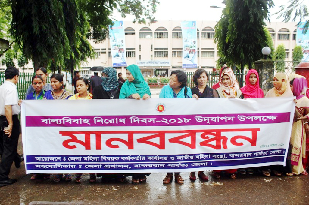 Bandarban District Administration brought out a rally on the occasion of the Child Marriage Prevention Day on Tuesday.