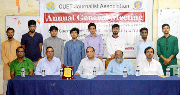 A  meeting of the newly -elected Executive Committee of Chattogram University of Engineering and Technology Journalist Association  was held at University West Gallery on Wednesday. In the meeting, the committee for 2018-19 was declared with Syed Tahmid Hossain  as President and  Rafat Hossain Diganta as General Secretary. VC of CUET Prof Dr Rafiqul Alam was present as Chief Guest in the programme.