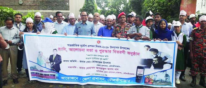 MOULVIBAZAR:  Moulvibazar District Administration brought out a rally  on  the International  Day for Disaster Reducing on Saturday.