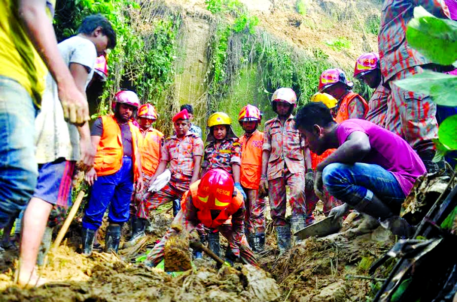 Hill slides kill four in Ctg