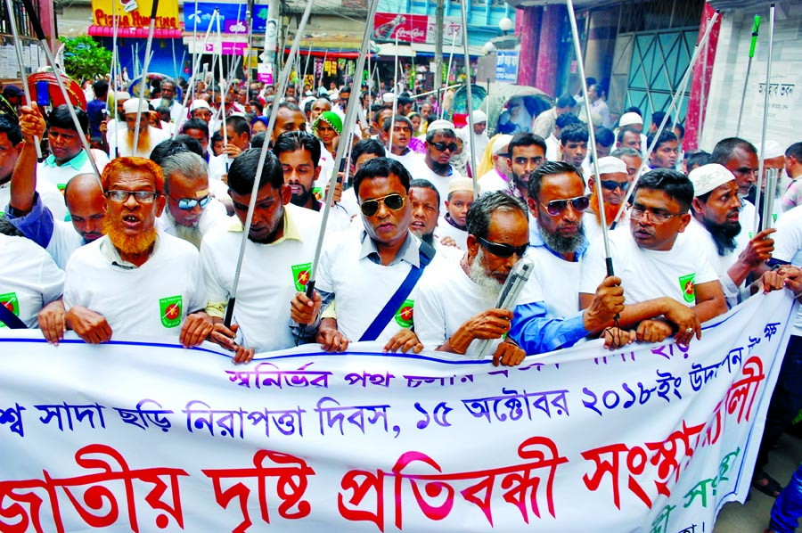 Jatiya Dristi Protibondhi Sangstha brought out a rally in the city on Monday marking World White Cane Security Day. Chairman of the society Nurul Alam Siddique, Secretary General Aiyub Ali Hawlader, Organizing Secretary Abu Alim Matbar and its Vice-Chairman Madhab Chandra Sarker attended the rally, among others.