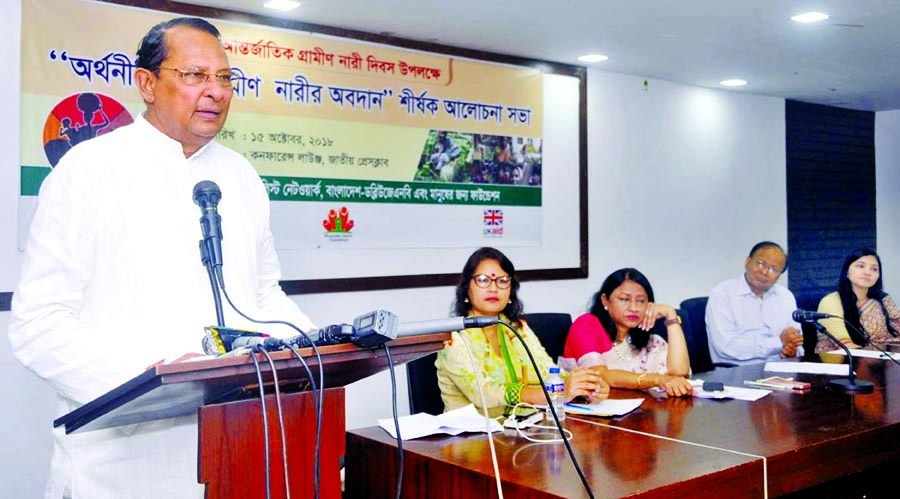 Information Minister Hasanul Haq Inu speaking at a discussion on 'Women's Contribution in Rural Economy' at the Jatiya Press Club on Monday.