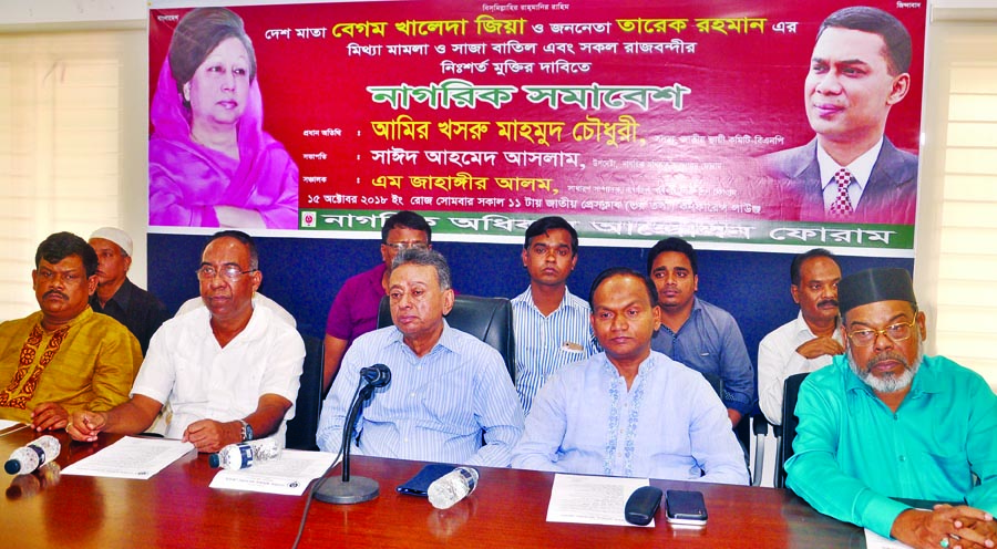 BNP Standing Committee Member Amir Khasru Mahmud Chowdhury speaking at a rally organised by Nagorik Adhikar Andolon Forum at the Jatiya Press Club on Monday to meet its various demands including withdrawal of false cases filed against BNP Chief Begum Khaleda Zia and her son Tarique Rahman.