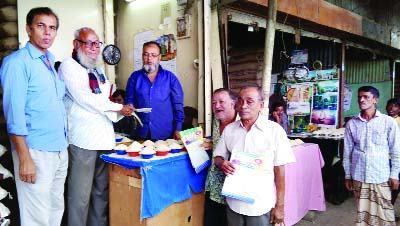 SYLHET: Activists of Gonotonty Party, Sylhet District Unit distributing leaflets  at Kalighat  Bazar on behalf of   Barrister Md Arash Ali  nominated candidate of the Party from Sylhet-1 Constituency recently.