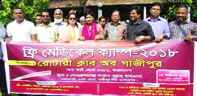 GAZIPUR: An eye camp was held at Bahadurpur Maherunnesa Darul Sunnah Madrasa organised by Rotary Club of Gazipur yesterday. Rotarian Kazi Alim Uddin , President, Gazipur City Awami League inaugurated the camp.