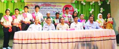 MOULVIBAZAR:  A prize- giving ceremony was held at  M Saifur Rahman Auditorium  of Moulvibazar Govt High School in observance of the World Children Day and National Child Rights Day  jointly organised by   Moulvibazar District Administration and Shishu Academy on Saturday.