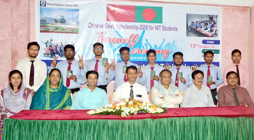 A reception was accorded to the meritorious students who achieved Chinese Government Scholarship from  National Institutes  of Technology (NIT) at  its Conference Hall on Saturday.