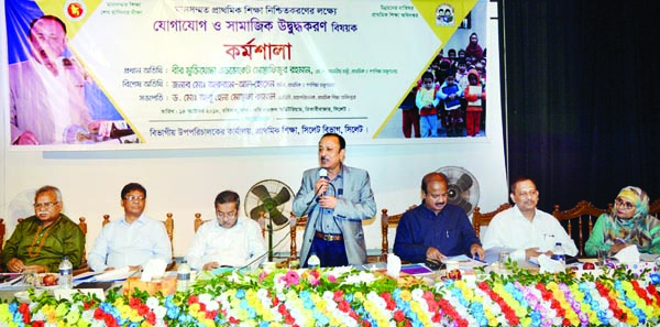 SYLHET:   Primary and Mass Education Minister Mustafizur Rahman MP speaking at a workshop at Kobi Nazrul Auditorium  on   communication and social awareness on spreading primary education as Chief Guest  on Sunday.
