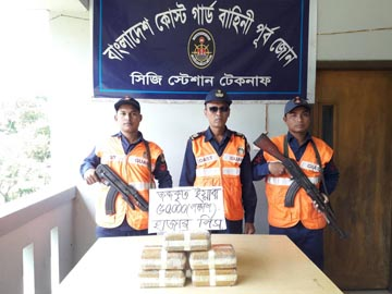 Members of Coast Guard  recovered 50, 000 Yaba tablets from   Sighkhla area in Teknaf on Sunday.