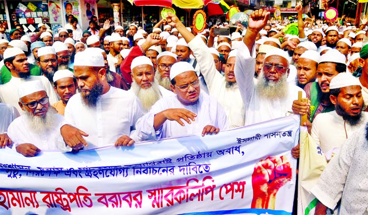 Islami Andolan Bangladesh brought out a procession on Tuesday to submit memorandum to President Md Abdul Hamid protesting corruption and demanding acceptable, fair and inclusive election.