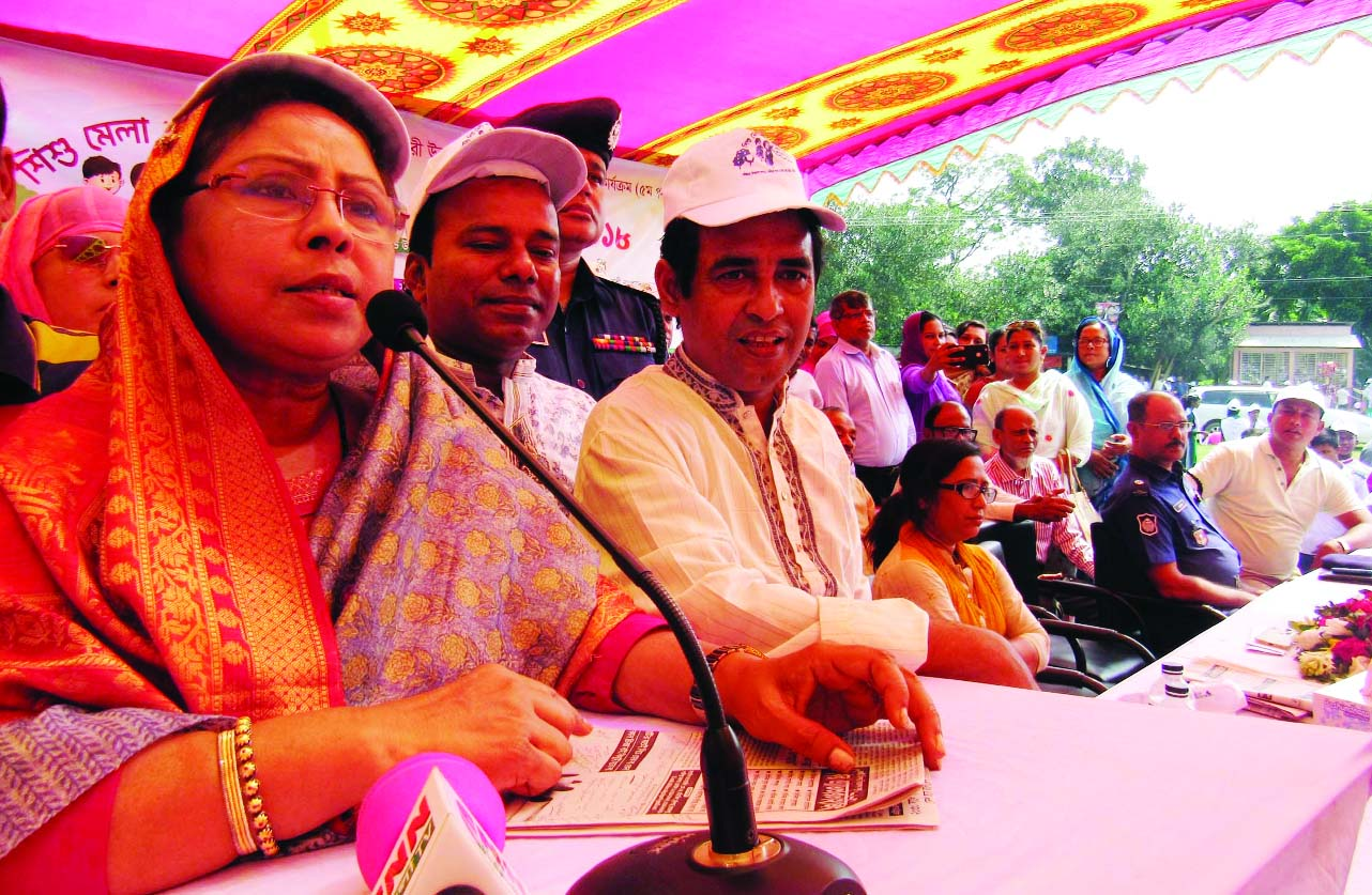GAZIPUR: State Minister for Women and Children Affairs Meher Afroz Chumki MP speaking at a Children Fair at  Boldha Primary  School premises in Kaliganj Upazila as Chief Guest yesterday.