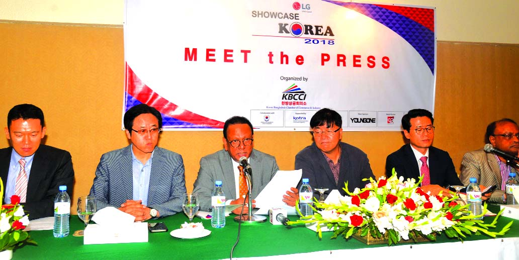 Korea-Bangladesh Chamber of Commerce and Industry (KBCCI) is going to organize the